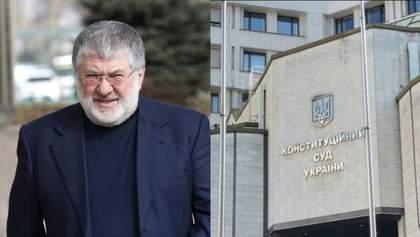 Война с Коломойским не закончилась: исторический закон могут переиграть в Конституционном суде