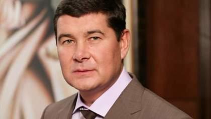 Онищенко заочно объявили обвинительный акт: что известно