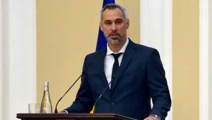 Ко мне обращались люди и просили повлиять на это расследование, – Рябошапка о деле Стерненко