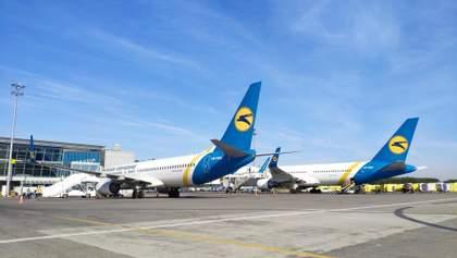 Україна організує ще один евакуаційний рейс з Відня до Києва: дати