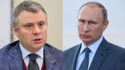 Це був шок для Росії: Вітренко розкрив деталі перемовин з Путіним