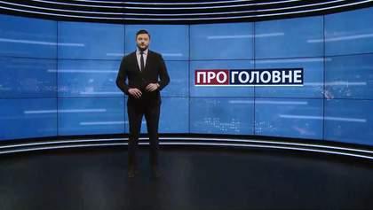 О главном: COVID-19 у спикера Путина, восстановление авиасообщения