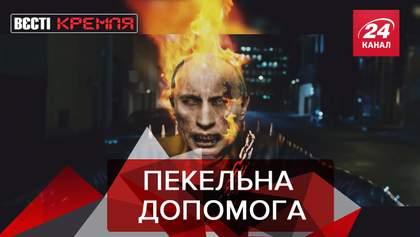 Вести Кремля: Смертельный гумконвой Кремля. Спецзащита от COVID-19 в Госдумы