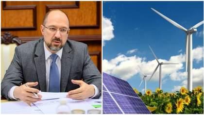 """Украина слишком бедная, чтобы позволять себе дорогой """"зеленый тариф"""", – Шмыгаль"""