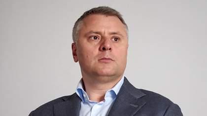 """У """"Нафтогаза"""" есть огромный ущерб в 5 миллиардов гривен, - Витренко"""
