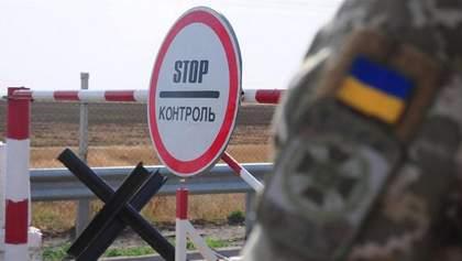Окупанти планують провокації на КПВВ на Донбасі: постраждати може мирне населення