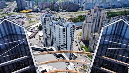 Як вибрати квартиру на вторинному ринку: п'ять основних кроків