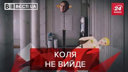"""Вести.UA: Секретное оружие """"Зе-команды"""". Сказки Лукаш про ненавистных украинцев"""