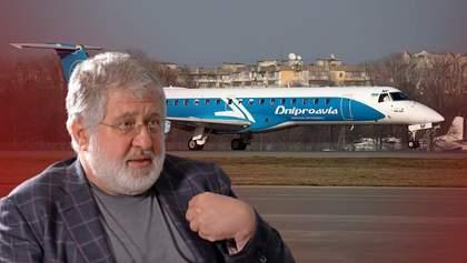 """""""Дніпроавіа"""" залишилася з Коломойським: суд відмовився повернути державі авіакомпанію"""