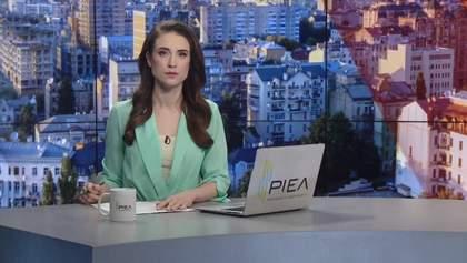 """Випуск новин за 9:00: Рекордна кількість безробітних у Сумах. Відкриття """"Шегинь"""""""