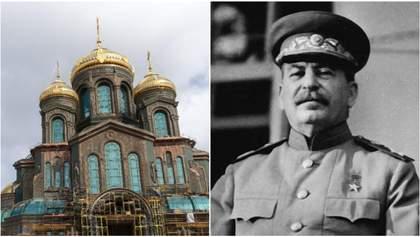 Не в церкві, а під нею: мозаїку зі Сталіним таки розмістять біля храму РПЦ МП