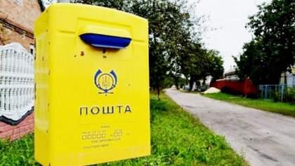 COVID-19 в Укрпошті: вірус виявили у працівниць на Житомирщині