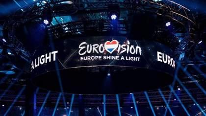 Євробачення-2020: відео грандіозного онлайн-концерту Європа запалює світло