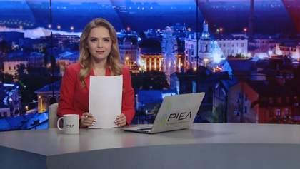Випуск новин за 19:00: COVID-19 у листонош на Житомирщині. Одруження в умовах карантину
