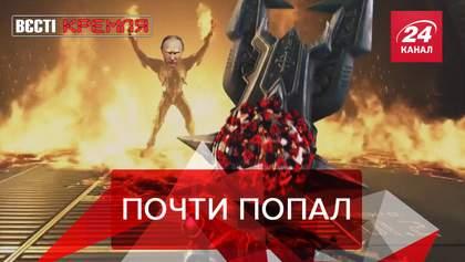 Вести Кремля. Сливки: К Путину подкрадывается COVID-19. Собянин наживается на москвичах