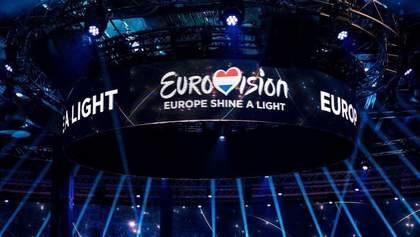 Учасники Євробачення-2020 разом заспівали Love Shine a Light під час онлайн-концерту: відео