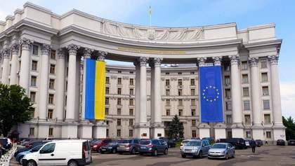 Годовщина Большого террора: в МИД призвали положить конец российским репрессиям в Украине