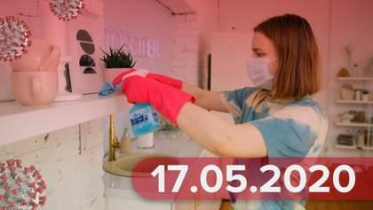 Новини про коронавірус 17 травня: поновлення туризму в Криму, доля захисних костюмів для лікарів