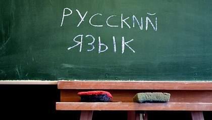Языковой скандал в Кривом Роге: как школьникам навязывают изучение русского
