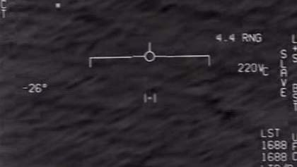 Опасно близкие встречи: в Минобороны США рассказали о еще 8 случаях НЛО