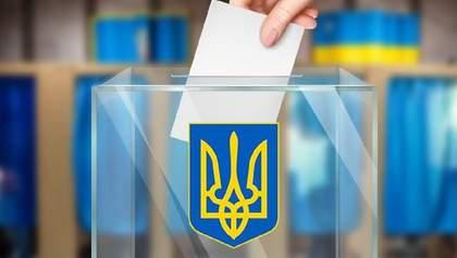 Парламентский рейтинг: за какие партии готовы голосовать украинцы
