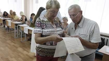 Закон о референдуме: когда заработает громкое обещание Зеленского