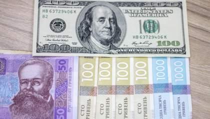 Час купувати долар: що буде з гривнею цього тижня