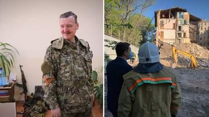 Головні новини 18 травня: інтерв'ю Гіркіна Гордону, обвал житлового будинку в Одесі