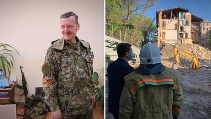 Главные новости 18 мая: интервью Гиркина Гордону, обвал жилого дома в Одессе