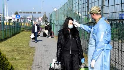 """Як перетинають кордон з Польщею на пішому пункті """"Шегині"""": відео"""