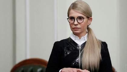 Мільйонні доходи Тимошенко від американської фірми: НАЗК взялося за перевірку
