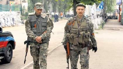 Наступний – Гітлер: Гордон взяв інтерв'ю у ватажка бойовиків Гіркіна-Стрєлкова