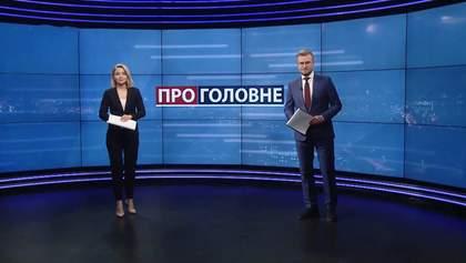 Про головне: Роковини виселення кримськотатарського народу. Робота медиків у Чернівцях
