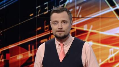 Pro новости: Потерпевший, а не подозреваемый Стерненко. Больные медики COVID-19