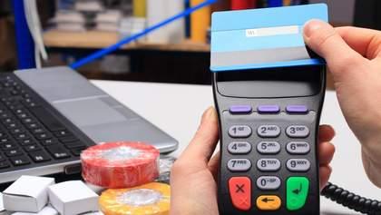 Почтовые счета и карточки: Рада расширила финуслугах Укрпочты