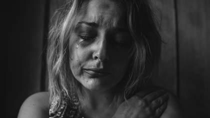 Як допомогти жертві домашнього насильства