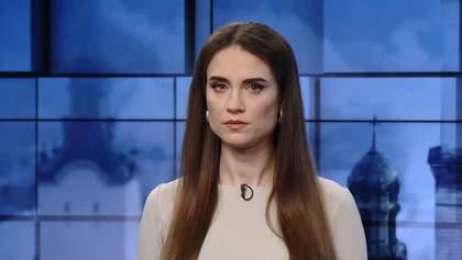 Випуск новин за 14:00: Підозра у справі вбивства Окуєвої. Камери контролю швидкості в Україні