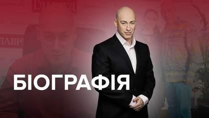 Дмитрий Гордон: журналист или рупор пропаганды