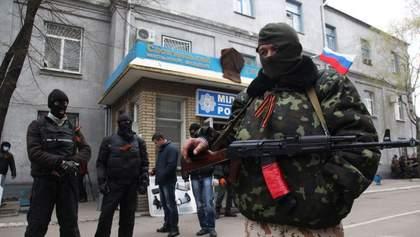 Ватажку донецьких бойовиків заочно оголосили підозру: ним може бути Гіркін