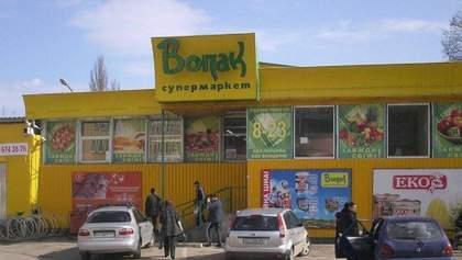 У супермаркеті Ужгорода на COVID-19 захворіли пів десятка працівників, але магазин працює