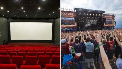Когда в Украине откроют кинотеатры и позволят проводить фестивали: предварительная дата