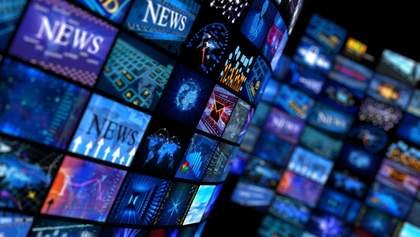 """Законопроект о медиа: """"Слуга народа"""" утверждает, что за сообщения в соцсетях не будут наказывать"""