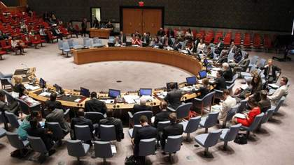Росія планує провести у Раді Безпеки ООН конференцію з жителями окупованого Криму