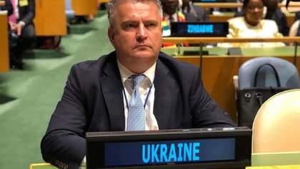 РФ скликає відеоконференцію щодо Криму, аби виправдати свій провал в ООН, – Кислиця