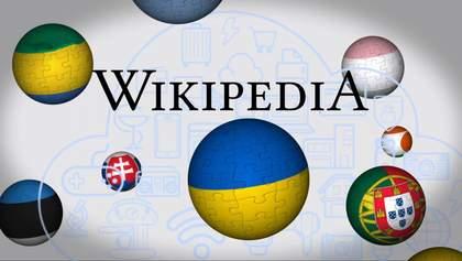 Какое место занимает украинская Википедия в мировом рейтинге: впечатляющие данные
