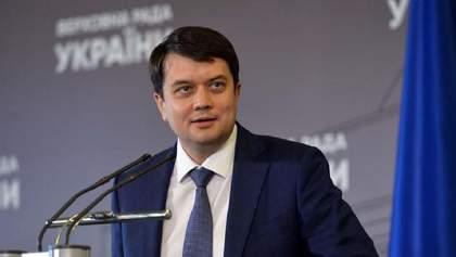 """Последствия должны быть жесткими: Разумков отреагировал на """"пленки Порошенко"""""""