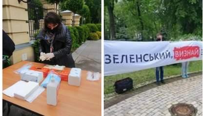 Що відбувається перед пресконференцією Зеленського: перевірка журналістів і мітинг – фото