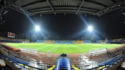 Возвращение на легендарный стадион: где пройдут матчи сборной Украины в 2020 году