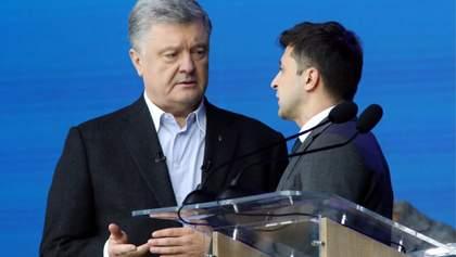 """Зеленский о """"пленках Порошенко"""": приговор впереди"""