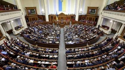 Реформа СБУ відкладається: Рада відправила на доопрацювання законопроєкт